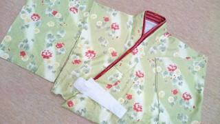 kimono-nibusiki