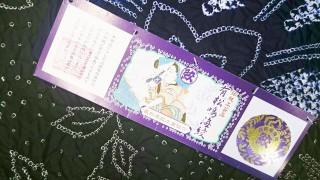yukata-arimatusibori2